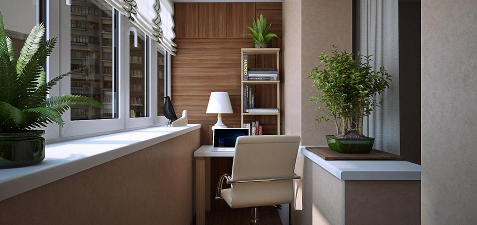 Как оформить рабочее место на балконе?