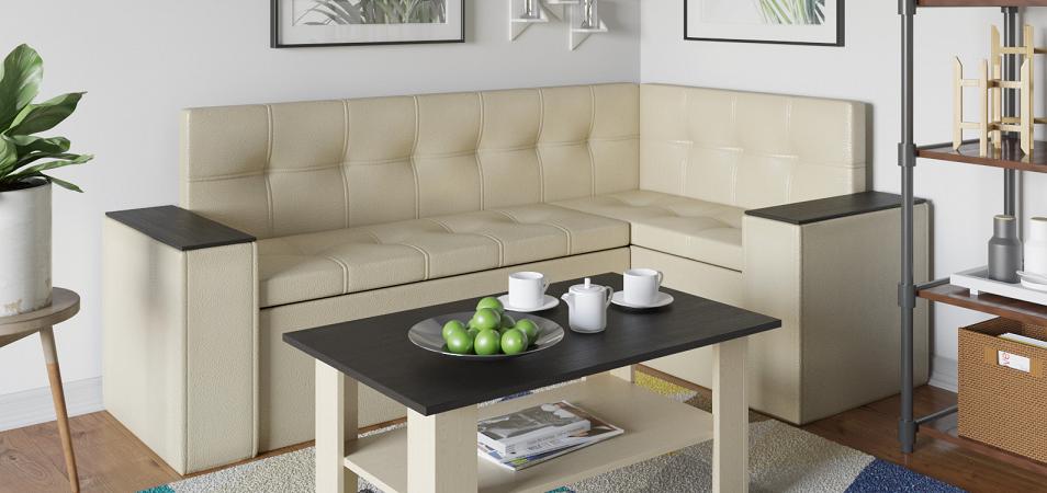 Какой диван поставить на кухню?