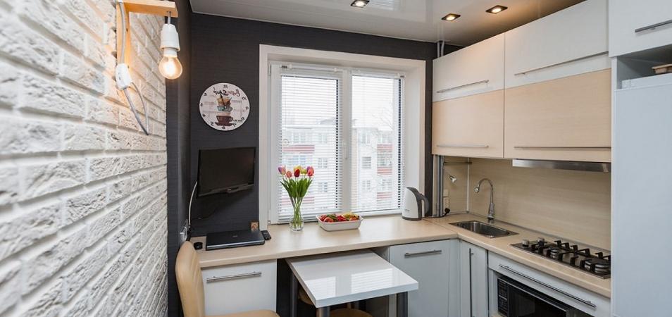 Кухни площадью 4 м2: как вместить все необходимое?