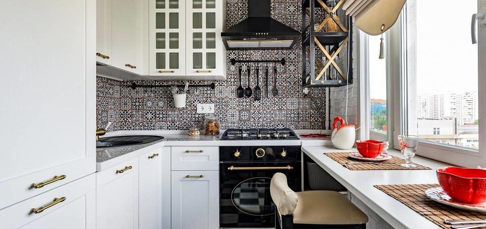 Маленькая кухня. Как оформить правильно?