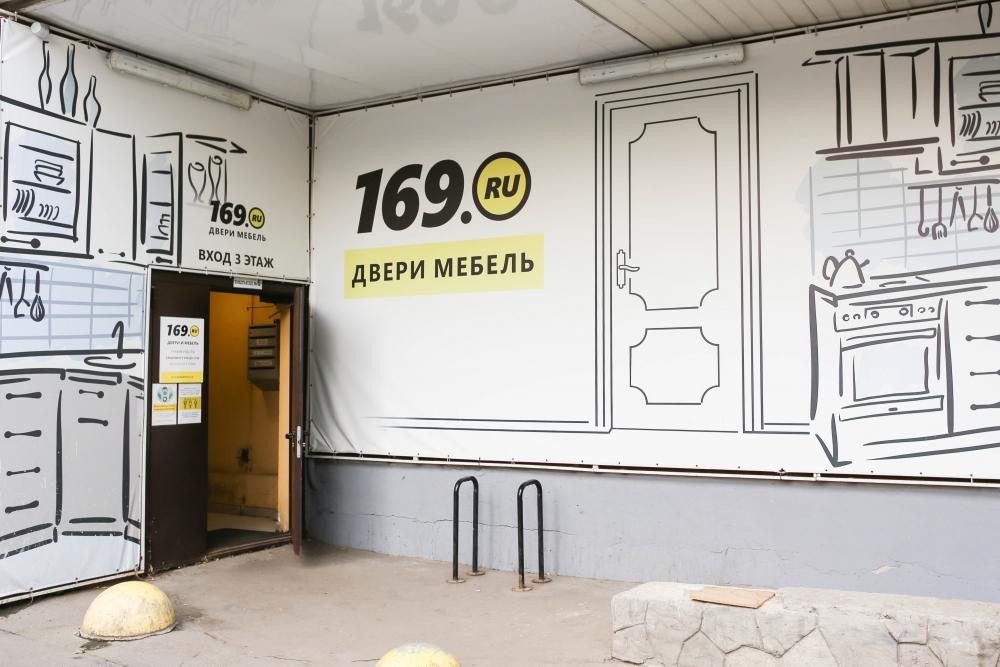 Mebel169.ru