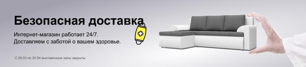 Купить Мебельный интернет магазин — Mebel169 в интернет магазине. Цены, фото, описания, характеристики, отзывы, обзоры